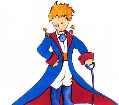 Принц ты где?